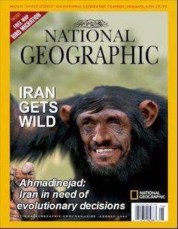Ahmadinejad_lg14_002_2