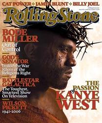Christ_kanye_2